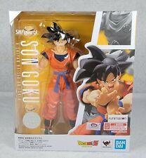Dragon Ball Z: Son Goku A Saiyan Raised On Earth Bandai S.H.Figuarts Brand New