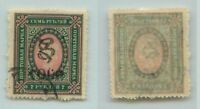 Armenia 1920 SC 161a used Type G or F . f6451