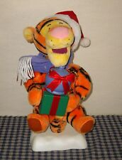 """Telco Disney Pooh TIGGER Motionette 16"""" with Honey Pot & Gift Battery Operated"""