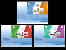 China Hong Kong 2015 FDC From Booklet S/S  Government Vessels Ship Stamp