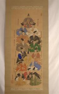 Japanese old Kakejiku hanging scroll Emakimono Sengoku Warlords Sakai Tadatsugu