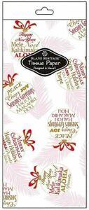 Wrap Tissue Paper Island Ornament