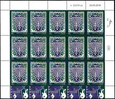 ISRAEL 2018 - JOINT ISSUE WITH THE USA - HANUKKAH - SHEET OF 15 - MNH