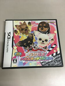 Wantame Variety Channel [ Nintendo DS ] Japan Import