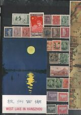 CHINA  LOT OF VERY OLD STAMPS + ENVELOPES + BOOKLET   #  2B