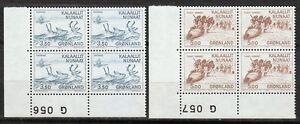 Greenland 1981 Mi 131-132 Sc 146-147 MNH Eskimos Hunters Reindeer Seal Kayak **