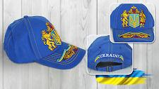 Ukrainian Ukraine Blue Cap Embroidered Flag Tryzub Hat Great Coat of Arms