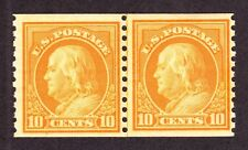 US 497 10c Franklin Mint Line Pair VF OG NH SCV $260