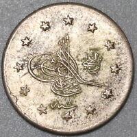 1886 Ottoman Turkey 1 Kurush UNC 1293/11 Silver Coin (19100801R)