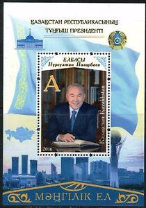 2016. Kazakhstan. President N.Nazarbaev. MNH. S/sheet