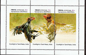 COCKS (ROOSTERS)   - 4 SHEETS private issue LIMITED EDITION!!!