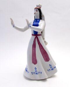 Russian Soviet Porcelain Figurine USSR Georgian Girl Dancer