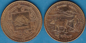Nepal 2009(2066) 2 Rupees KM-1188 Brass plated steel Plowing-Everest aUNC