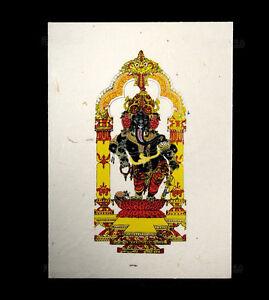 Postkarte Mandala Yantra Papier Recycle B