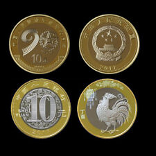 China Set 2 Coins, 10 Yuan Coin, 2017, COMM. UNC>Army building + Year of Rooster