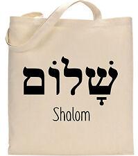 Shalom Hebrew Language Peace Christian Jewish Religious Christmas Tote Bag