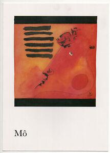Mô: Exhibition Catalogue Dec 8th-22nd 1993/Julian Hartnoll/I-Ching Hexagrams