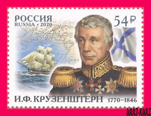 RUSSIA 2020 Famous People Military Seaman Admiral Krusenstern Ship Vessel Flag