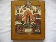 "Russische ikone ""Gottesmutter Freude aller Leiidenden "" 18Jr.   PALEKH  !!!"