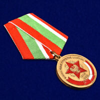 Medal Northern Group of Forces in Poland AWARD RED ARMY MILITARY