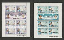 4 x Mint Unhinged Blocks from Seychelles. Royal Wedding 1981.  See Photos.