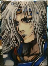 Dissidia Final Fantasy All Stars Cecil Fleece Blanket Square Enix 100cm Long