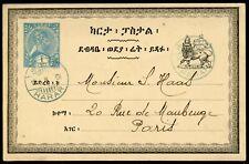 Äthiopien Ganzsache 1901 aus Harar nach Paris, ansehen !!, B0375