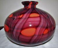 Bohemian/Czech Kralik Art Glass Deco Era Ball Vase