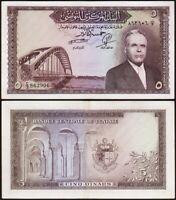 5 DINARS 1960 TUNISIE / TUNISIA - P60