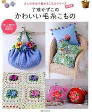 Best Selection Let's Play with Color Cute CROCHET and KNIT Goods - Japanese Book