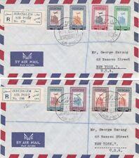 1955 Jordan #C8-15 on Jerusalem Airport lot of 2 Reg Cover to US; complete set*d