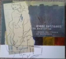 MANOS HADJIDAKIS - 30 Nocturnes - 2 CD