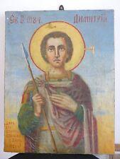 RARE, Unique Tzarist Bulgaria Orthodox Icon Saint Demetrius(Dimitar) 1929 year