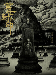 THE SEVENTH SEAL CHINESE POSTER LIMITED EDITION SCREEN PRINT BY HUANG HAI