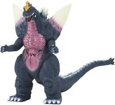 Bandai Godzilla Movie Monster Series Space Godzilla Vinyl Figure