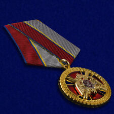 """Russian AWARD ORDER BADGE pin insignia of Rosgvardia """"For combat distinction"""""""