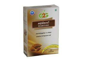 G2G Haritaki Powder / Kadukkai powder / Black Myrobalan