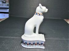 Elizabeth Arden The Treasures Of The Pharaohs Cat Lid Covered Box Set