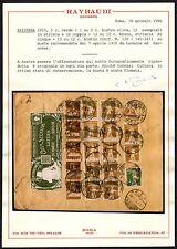 STORIA POSTALE SVIZZERA 1915 Raccomandata da Lucerna a Hannover (CH1) SPL