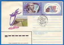 1986 Soviet ENVELOPE COVER STAMP SPACE GAGARIN Special postmark Star City USSR