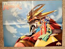 """RAYEARTH 2 (VIDEO DEALER MINI 22"""" X 17"""" JAPAN ANIMATED FILM POSTER!, 2000)CULT"""