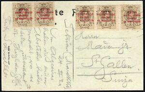 Marruecos - 1920 - Edifil 58 (5) - T. Postal con 5 sellos desde Tetuán a Suiza