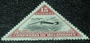 Mozambique:1935 Airmail - Airplanes 15C. Rare & Collectible Stamp.