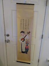 Japanese Geshia Girl Scroll (paper & wood ends)