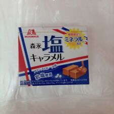 Morinaga Salty Caramel 12drops in 1 box from Japan