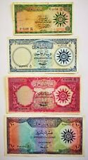 Iraq Set 4 old Banknotes 1/4,1,5,10 Dinars 1959 , P#51b,53b,54b,55b RARE