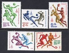 4856 - RUSSIA 1979 - Olympic Games Moscow - Footbal - Basketball - MNH Set