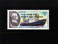 RUSSIA - 1986 - RESEARCH SHIP - SOMOV - OVPT - MINT - MNH SINGLE!