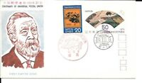 JP196) Japan 1974 Centenary Of Universal Postal Union FDC