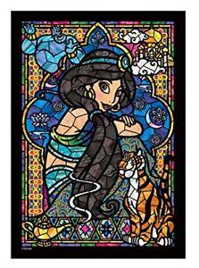 266pcs jigsaw puzzle Stained Glass Art Aladdin Jasmine tight series 18.2x25.7cm